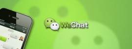 How to Use WeChat Tricks